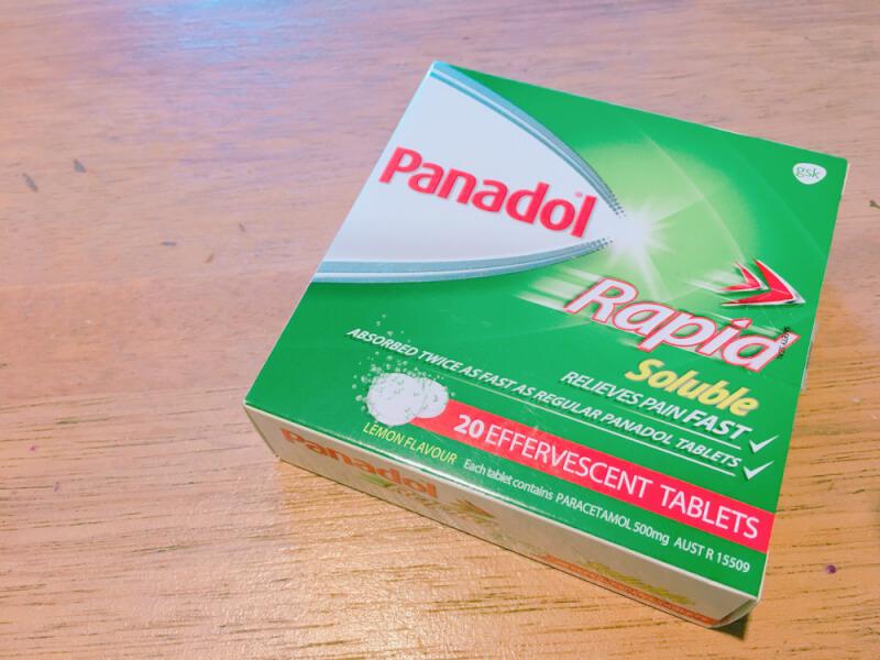 ワーホリ中風邪を引いたら!?万能薬パナドールの効き目がすごすぎた!